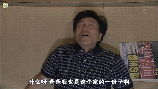 走马灯株式会社.EP07.2