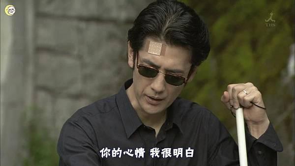 走马灯株式会社.EP08.2