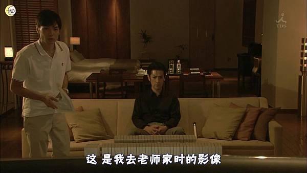 走马灯株式会社.EP08.3