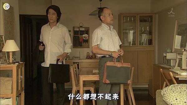 走马灯株式会社.EP09.1
