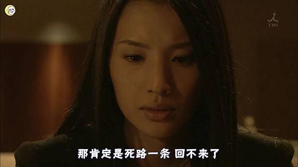 走马灯株式会社.EP10.3