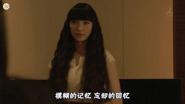 走马灯株式会社.EP10.5