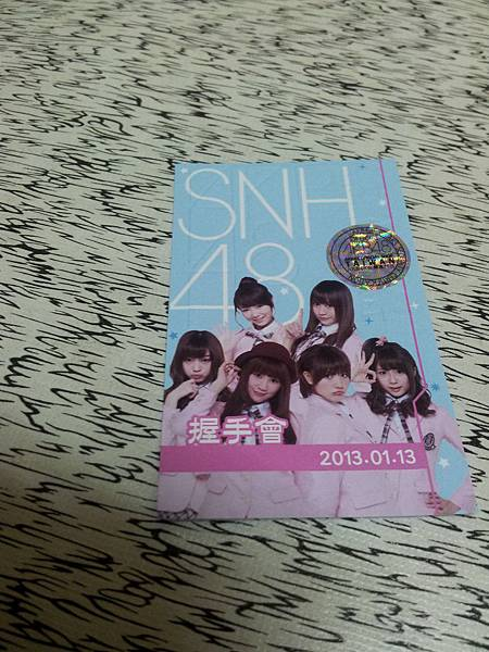 SNH_in_TW_1