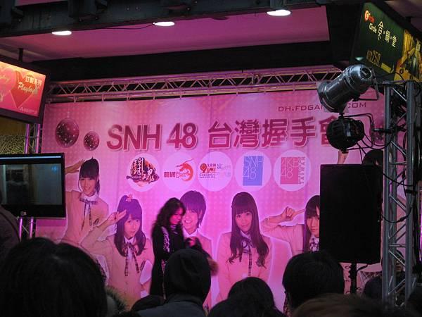 SNH48 (1)