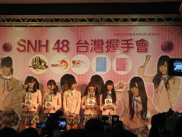 SNH48 (3)
