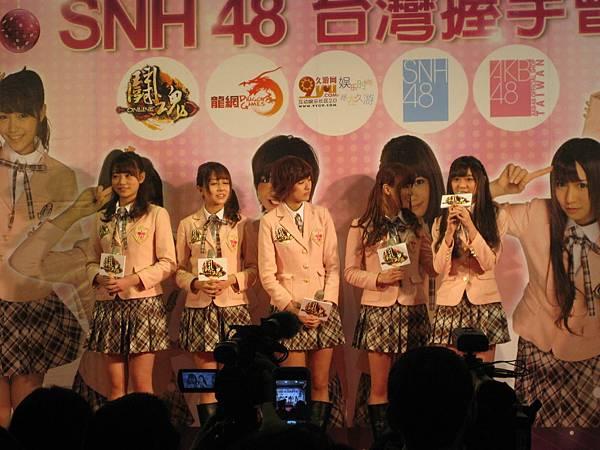 SNH48 (6)