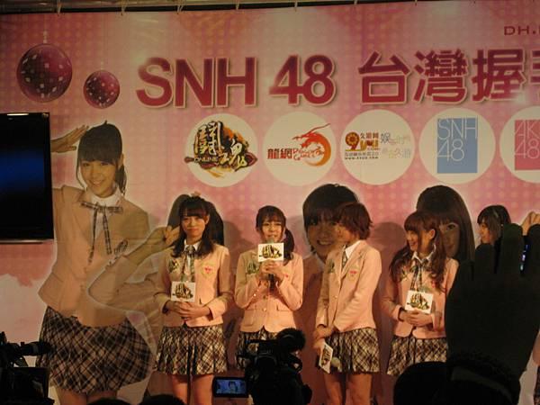 SNH48 (9)