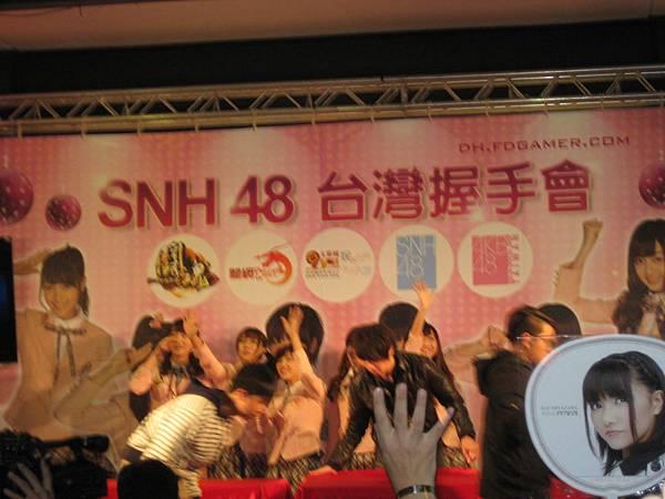 SNH48 (16)