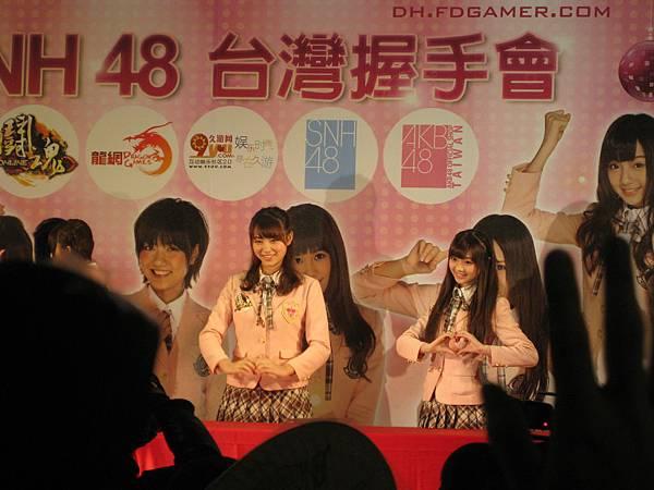 SNH48 (18)