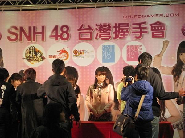 SNH48 (27)