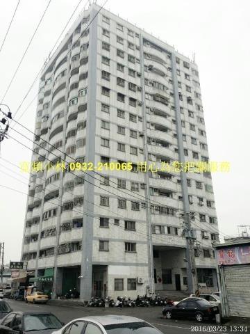 台中市東區旱溪東路1段9號6樓.jpg