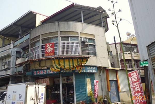 臺南市白河區中山路172號 2.jpg