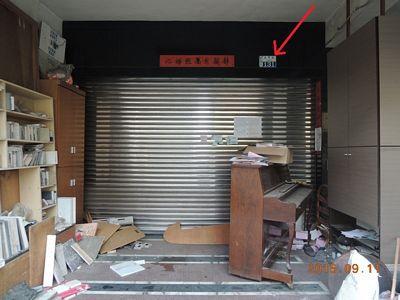 臺南市新化區太平街131號 2.jpg