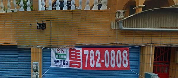 臺南市學甲區明宜里7鄰宮西路66巷21號 1.jpg