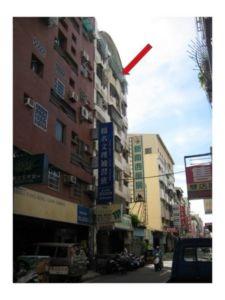 台南市中西區民權路3段194號5樓之11 1.jpg