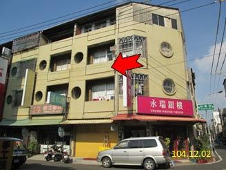 臺南市中西區和善街12號.jpg