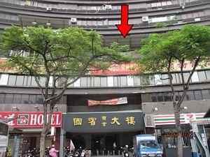 臺南市北區成功路2號8樓之39 1.jpg