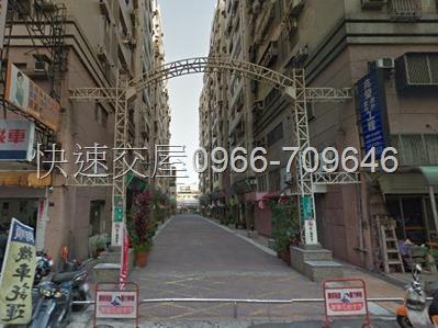 台中市南區工學路59巷65號8樓之1