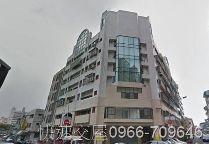 臺中市北區原子街162號6樓之6