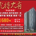 台中市西屯區朝馬路168號6F(未公佈).jpg