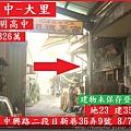 臺中市大里區中興路二段日新巷36弄9號0807.jpg