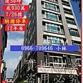 臺中市東區東光園路286號1F0726.jpg