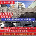 臺中市西區公正路250號0807.jpg