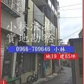 臺中市東勢區本街南片巷24-13號0801.jpg