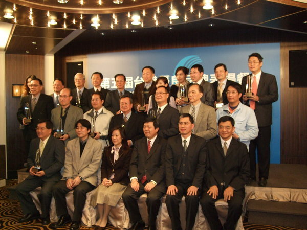 2008年台灣優良品牌獎
