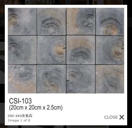 Craft Stone 文化石
