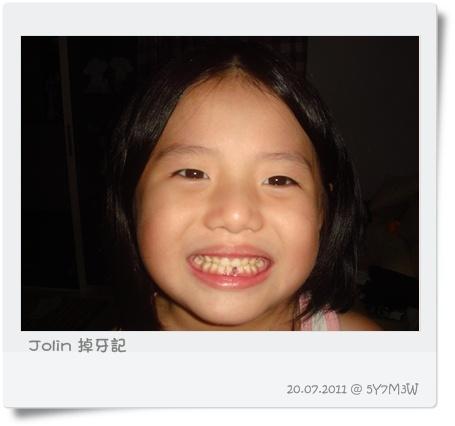 jolin3.jpg