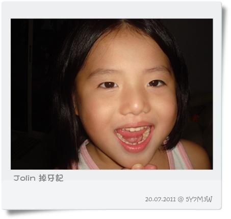 jolin2.jpg