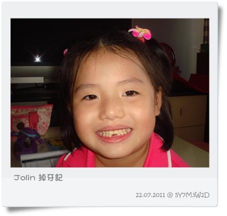 jolin4.jpg