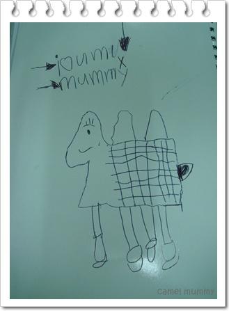camel mummy.jpg