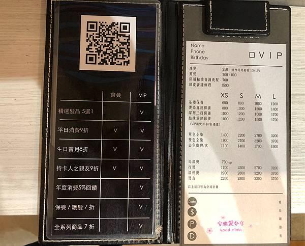 D6448F47-D37C-4835-9637-92404E3D685E.jpeg