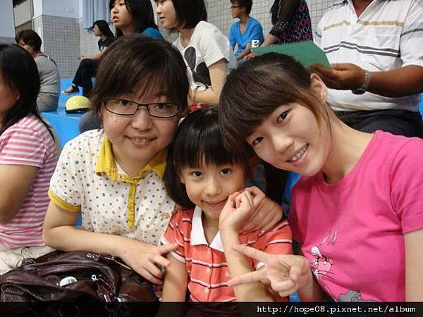 國小馬吉和我家妹妹