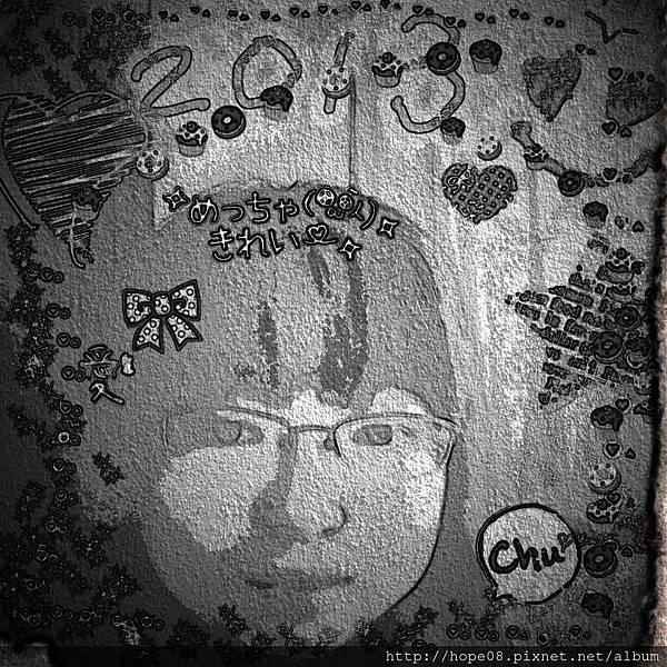 PaperArtist_2013-01-25_04-42-00