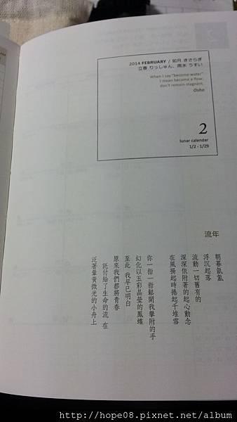20131128_232329