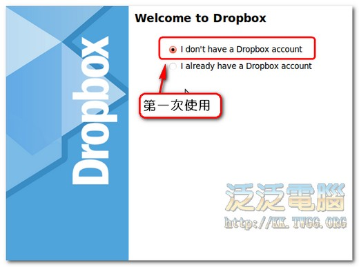 Droopbox