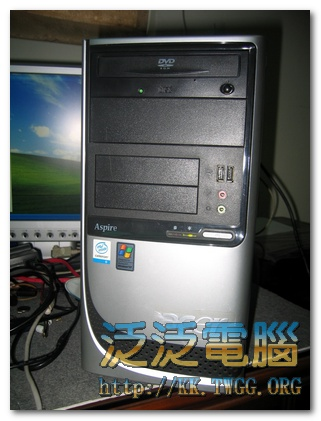 [維修]宏碁 ACER Aspire SA80 「系統重灌 + 還原系統」