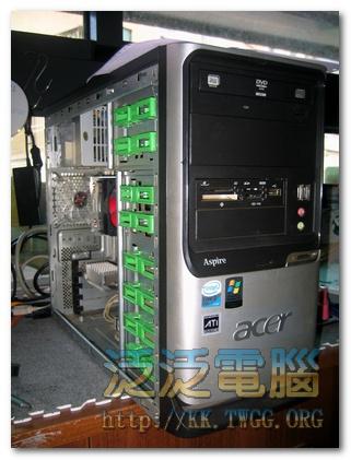 [維修]宏碁 ACER Aspire T660「更換系統風扇」