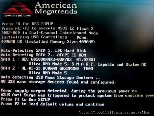 [問題DIY]開機出現「Power supply surges detected during the prveious power on」如何處理。