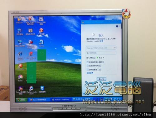 [維修記錄]客戶公司設計的電腦,無法開機。