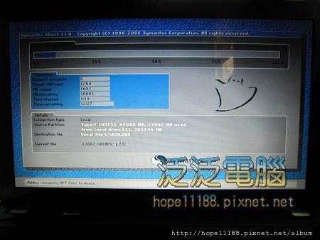 [維修記錄]HP Compaq CQ42 「WIN7 系統重灌。」