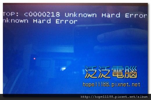 stop:c000018 unknown Hard Error
