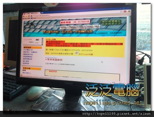 [維修]奇美CHIMEI 948A 「異音螢幕閃動後畫面變黑。」