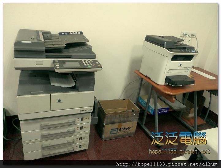 [公司維修]辨公室影印機分享設定