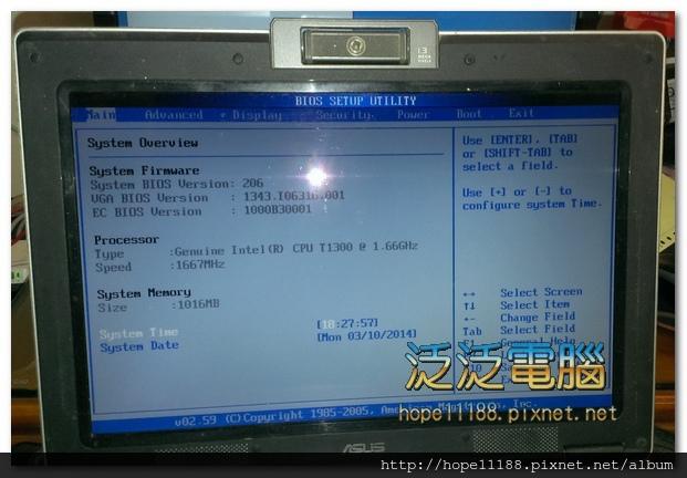 [維修]華碩 ASUS F9F 「日期跑掉無法記憶」