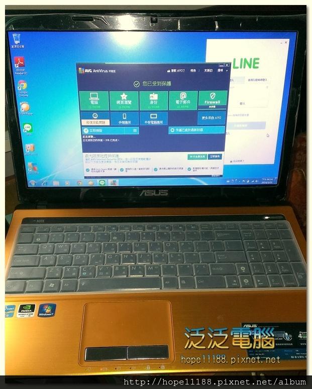 [維修]華碩 ASUS A53S 「更換硬碟」