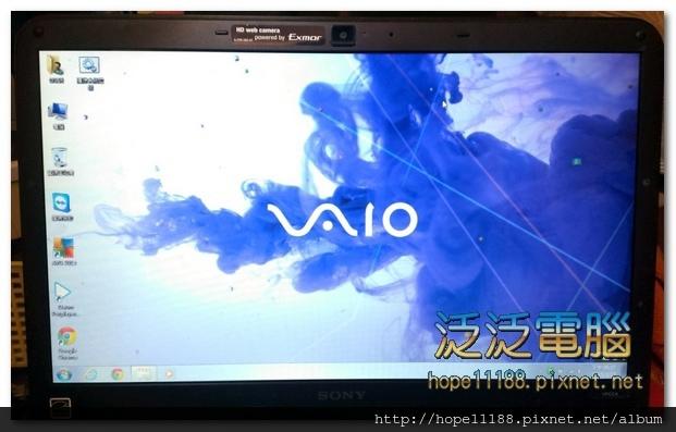 [維修]Sony Vaio PCG-61711P 系統重灌